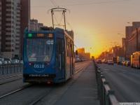 Санкт-Петербург. 71-134А (ЛМ-99АВН) №0518