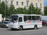 ПАЗ-320302-11 х579мк