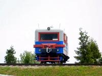 Московская область. АС1А-2825