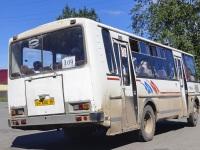 Карпинск. ПАЗ-4234 ен600