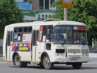 Курган. ПАЗ-320540-12 с204ме