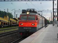 Московская область. ВЛ10у-771