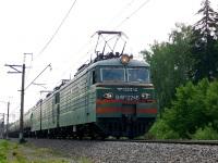 Московская область. ВЛ11м-224