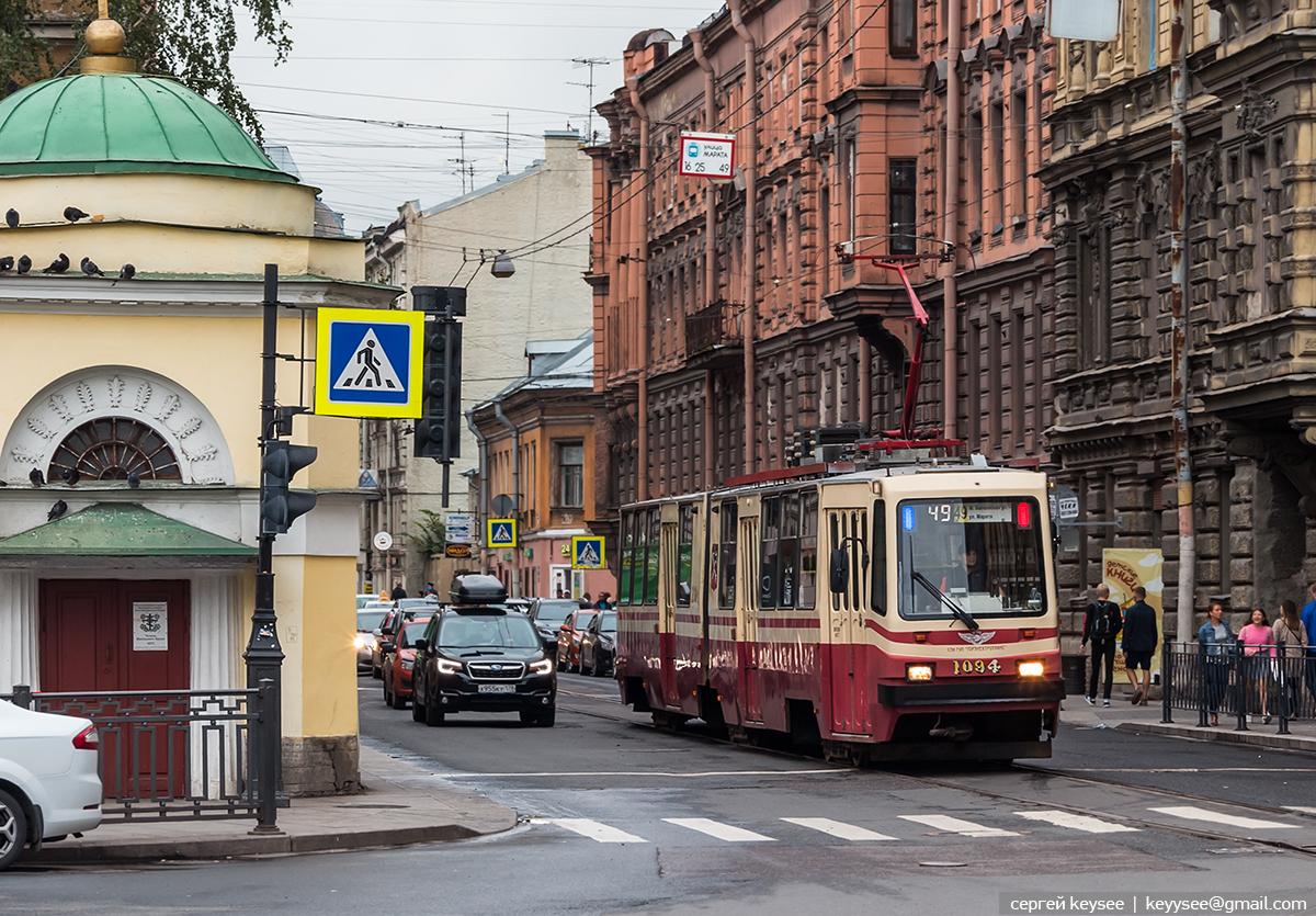 Санкт-Петербург. ЛВС-86К №1094
