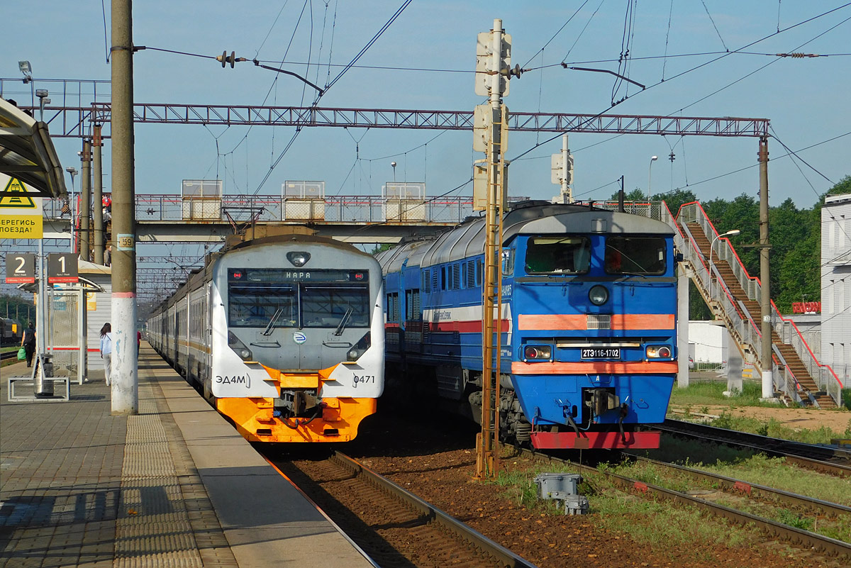 Московская область. ЭД4М-0471, 2ТЭ116-1702