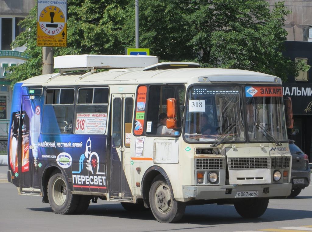 Курган. ПАЗ-32054 к087мк