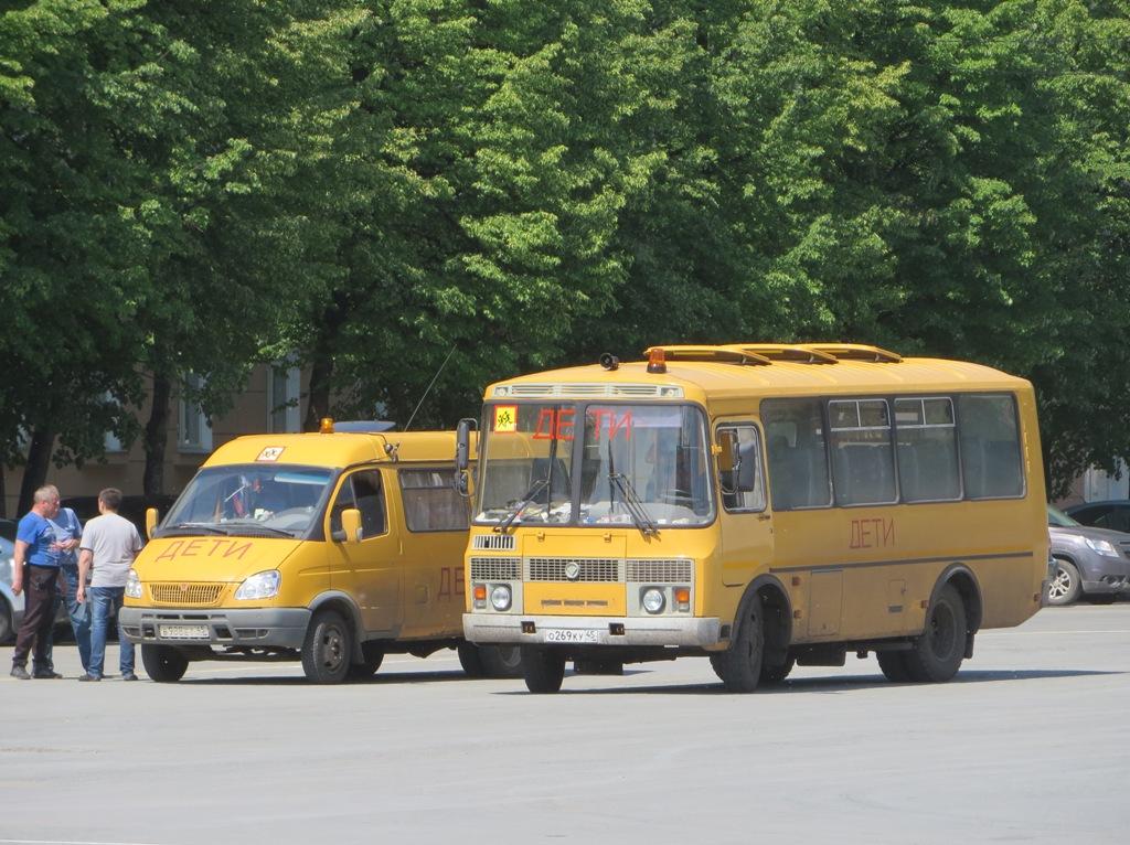 Курган. ПАЗ-32053-70 о269ку, ГАЗель (все модификации) в988ет