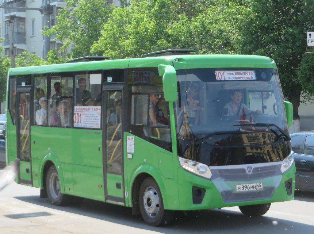 Курган. ПАЗ-320405-04 в896мм