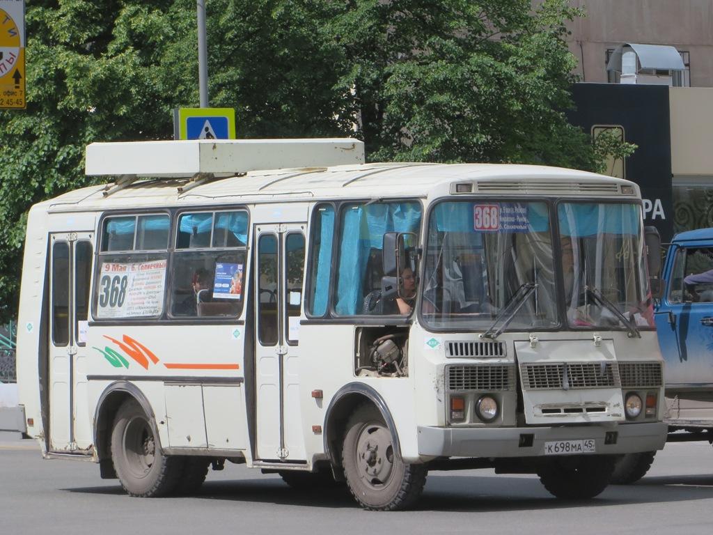 Курган. ПАЗ-32054 к698ма