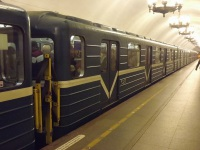 Санкт-Петербург. Ем-501-6287