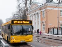 Санкт-Петербург. МАЗ-103.485 в722рр