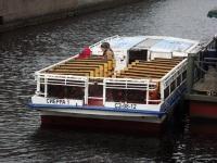 Санкт-Петербург. Прогулочный теплоход Сиерра-1 № С3-08-12, проекта КС-100М, 1992 г
