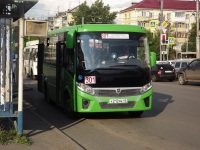 Курган. ПАЗ-320435-04 х212мк