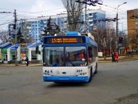 Мариуполь. Дніпро Т103 №207
