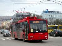 Мурманск. ВМЗ-5298.01 №306