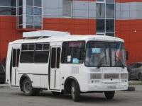 Курган. ПАЗ-320540-12 х112мк