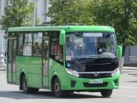 Курган. ПАЗ-320435-04 в998мм