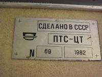Санкт-Петербург. ЛиАЗ-5932 б/н