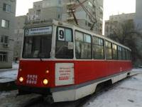 Саратов. 71-605 (КТМ-5) №2253