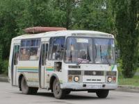 Шадринск. ПАЗ-32054 с685ку
