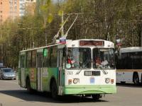 Подольск (Россия). ЗиУ-682Г-016 (ЗиУ-682Г0М) №33