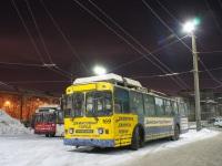 Мурманск. ЗиУ-682 КР Иваново №169