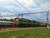 Московская область. 2М62-1028
