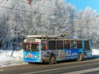 Мурманск. ЗиУ-682 КР Иваново №231