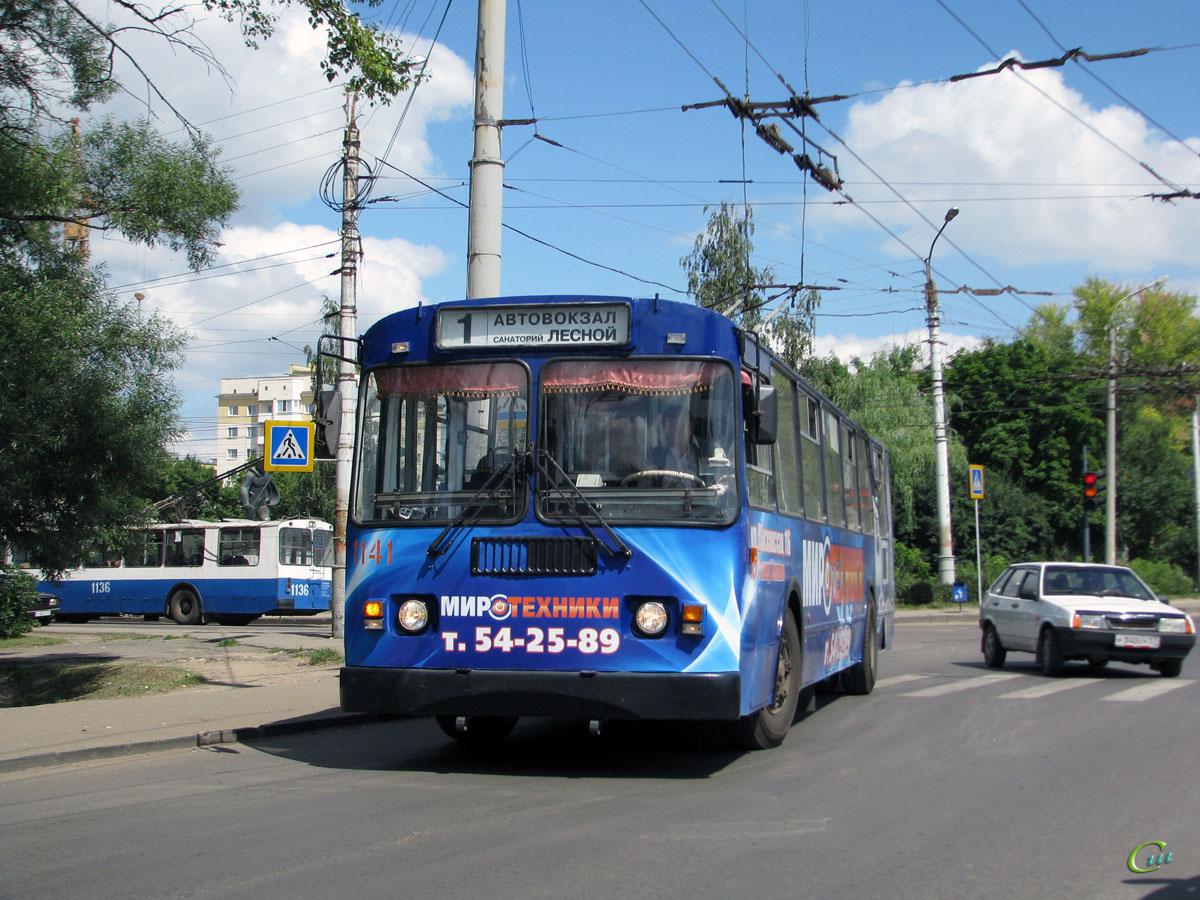 Орёл. ЗиУ-682Г-016.05 (ЗиУ-682Г0М) №1141