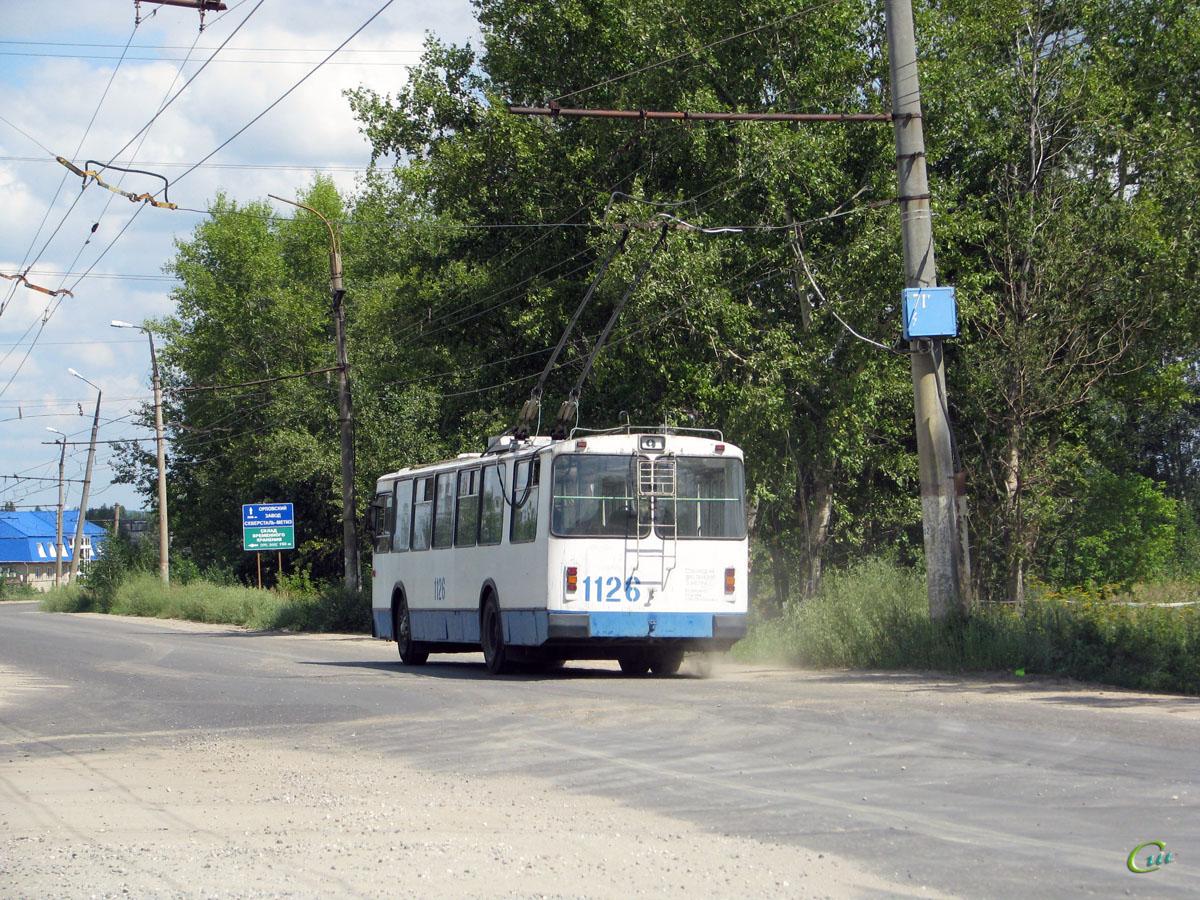 Орёл. ЗиУ-682Г-016 (ЗиУ-682Г0М) №1126