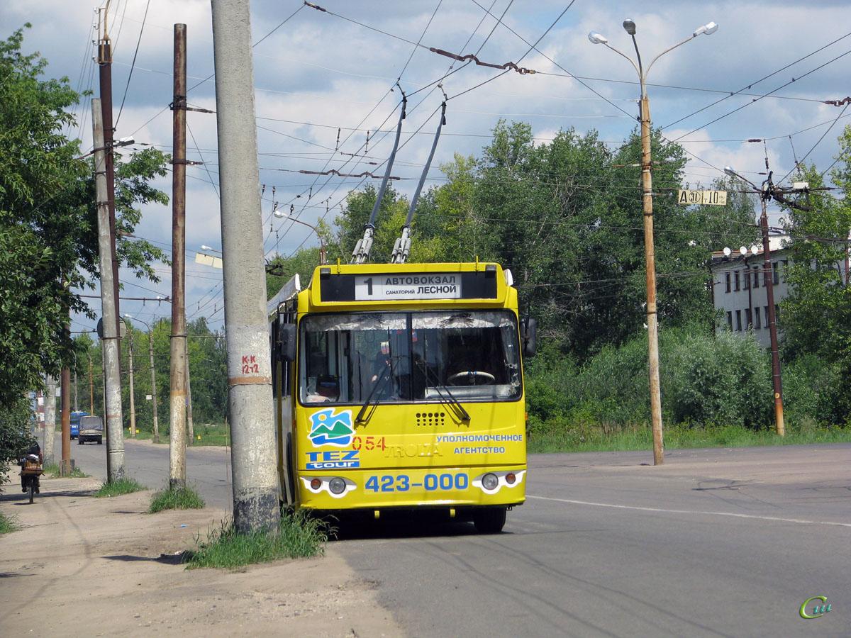 Орёл. ЗиУ-682Г-016 (018) №054