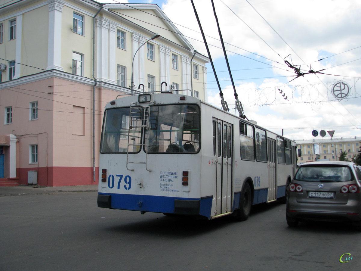 Орёл. ЗиУ-682Г-016 (ЗиУ-682Г0М) №079