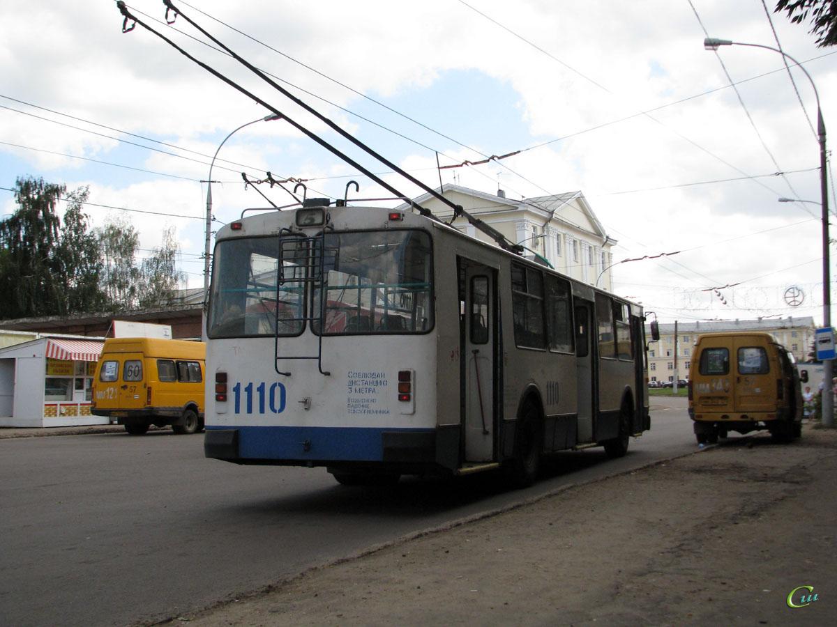 Орёл. ЗиУ-682Г-016 (ЗиУ-682Г0М) №1110