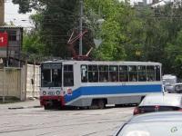Москва. 71-608К (КТМ-8) №4150