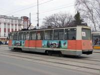 Пермь. 71-605А (КТМ-5А) №441