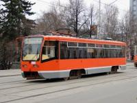 Пермь. 71-619КТ (КТМ-19КТ) №080