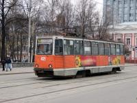 Пермь. 71-605А (КТМ-5А) №421