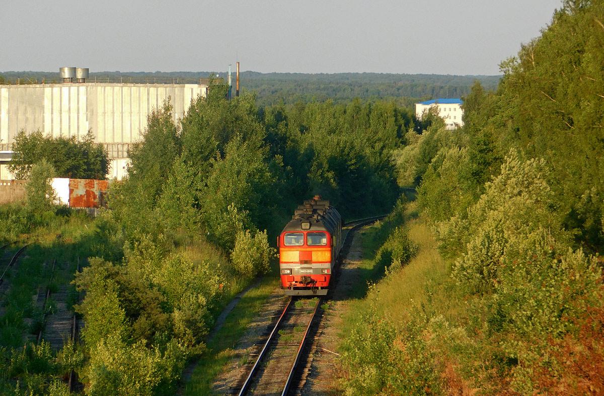 Калуга. 3М62У-0049