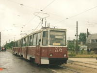 Дзержинск (Россия). 71-605 (КТМ-5) №2276, 71-605 (КТМ-5) №2275