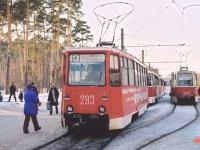 Дзержинск (Россия). 71-605 (КТМ-5) №293, 71-605 (КТМ-5) №045
