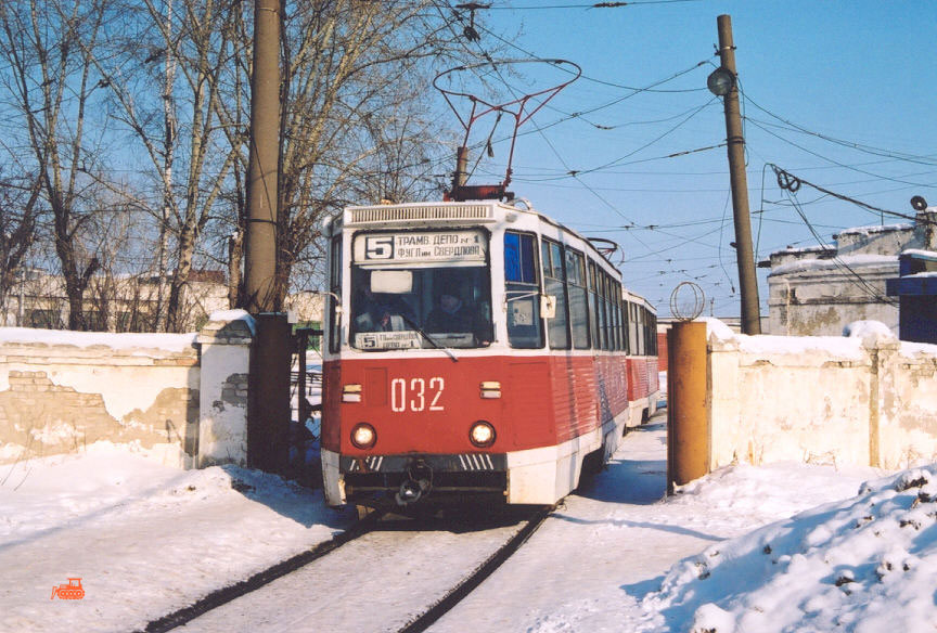 Дзержинск (Россия). 71-605 (КТМ-5) №032, 71-605 (КТМ-5) №033