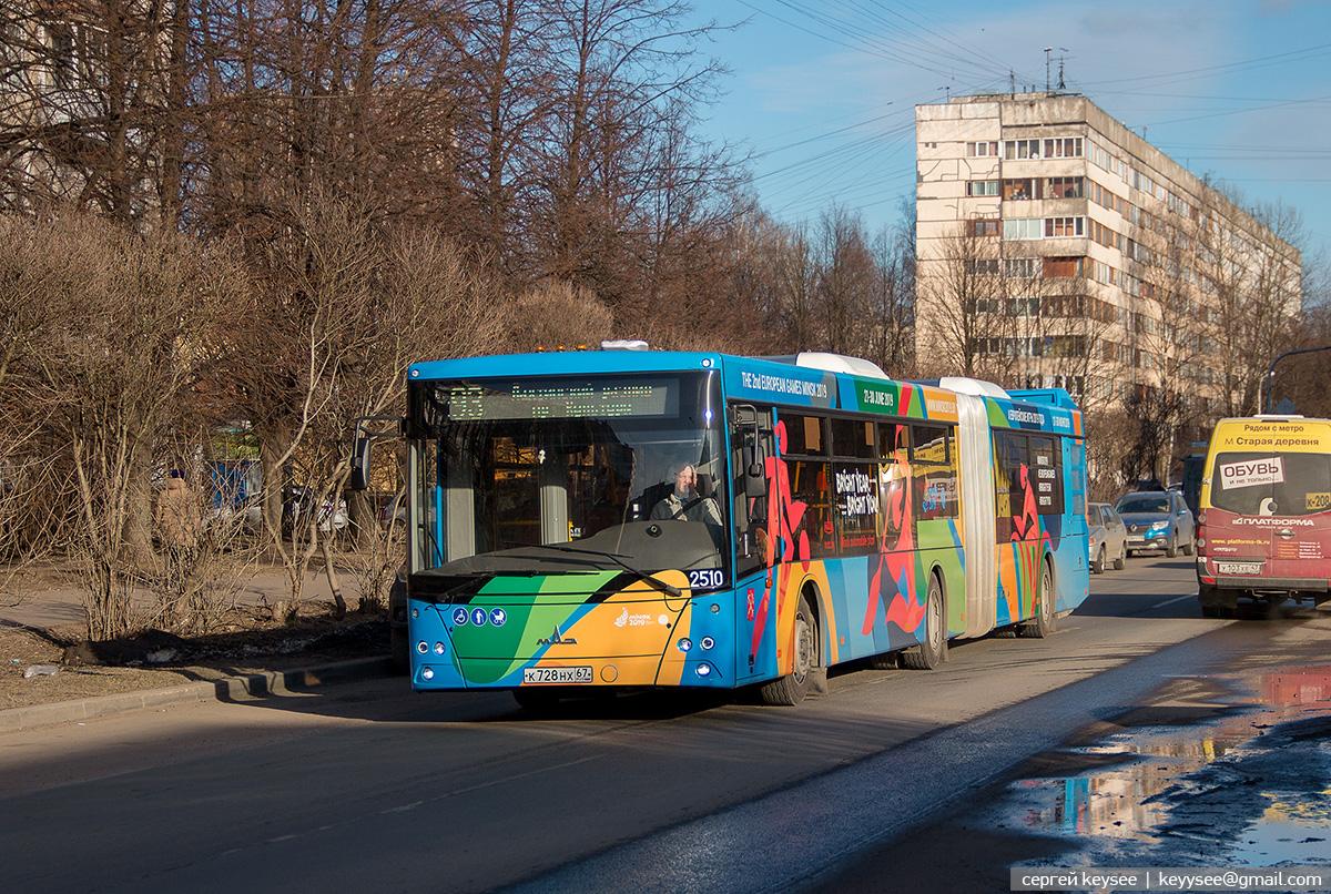 Санкт-Петербург. МАЗ-216.066 к728нх