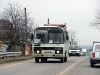 Пятигорск. ПАЗ-32053 в329уу