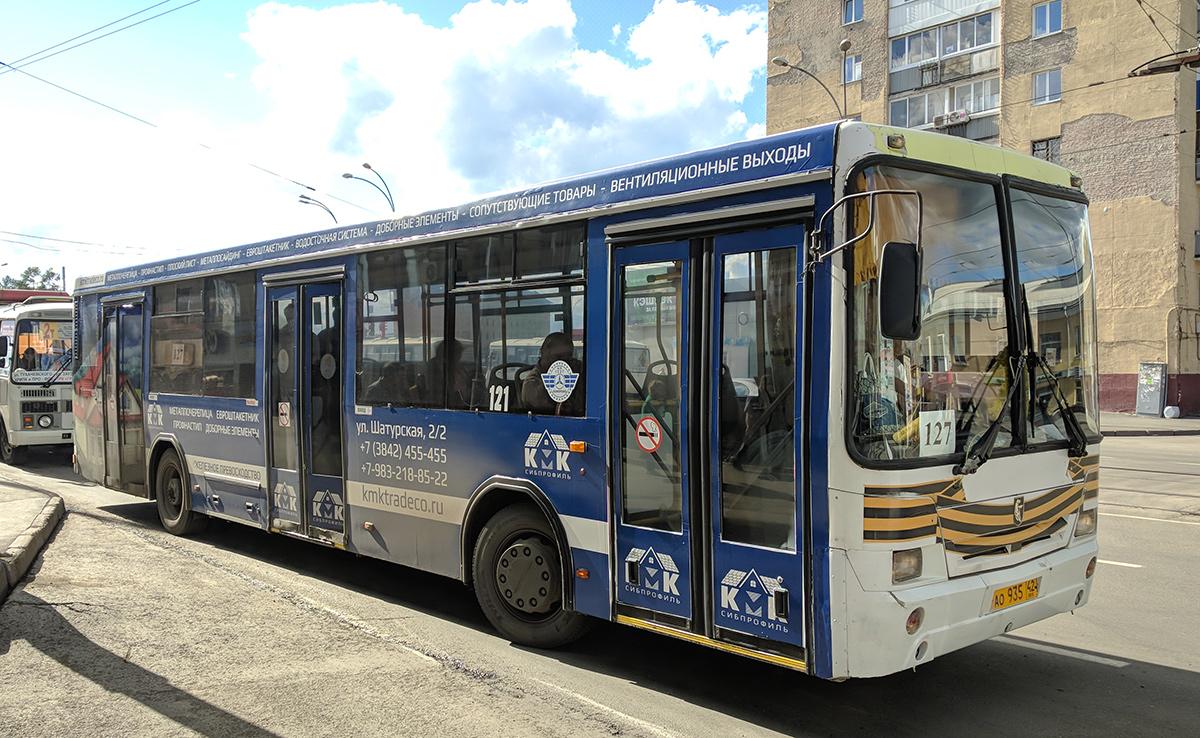 Кемерово. НефАЗ-5299-30-32 (5299CN) ао935