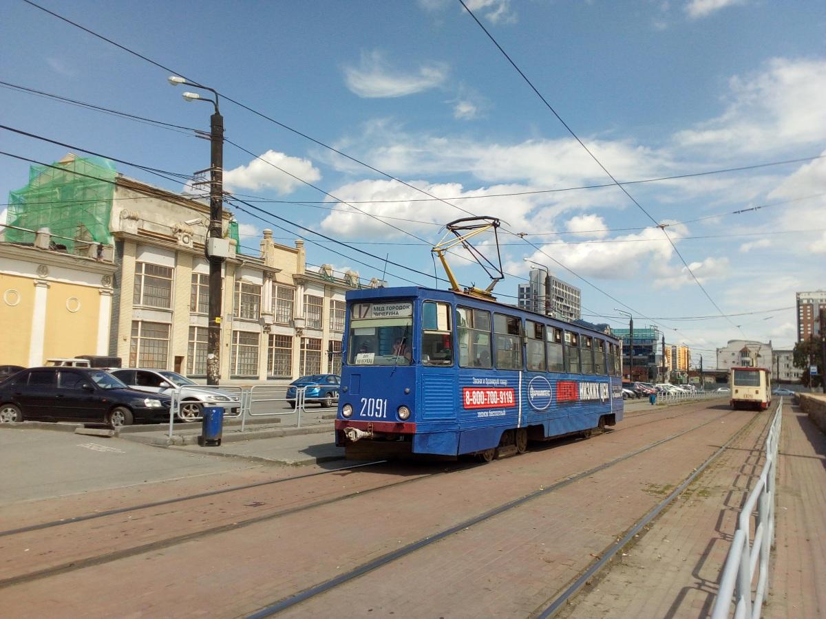 Челябинск. 71-605 (КТМ-5) №2091
