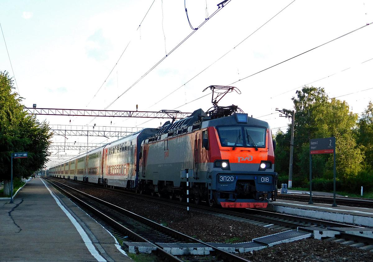 Калуга. ЭП20-018