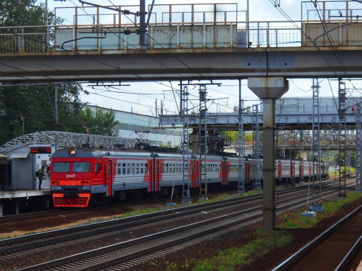 Москва. ЭТ2М-071