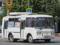 Курган. ПАЗ-32054 о243ук