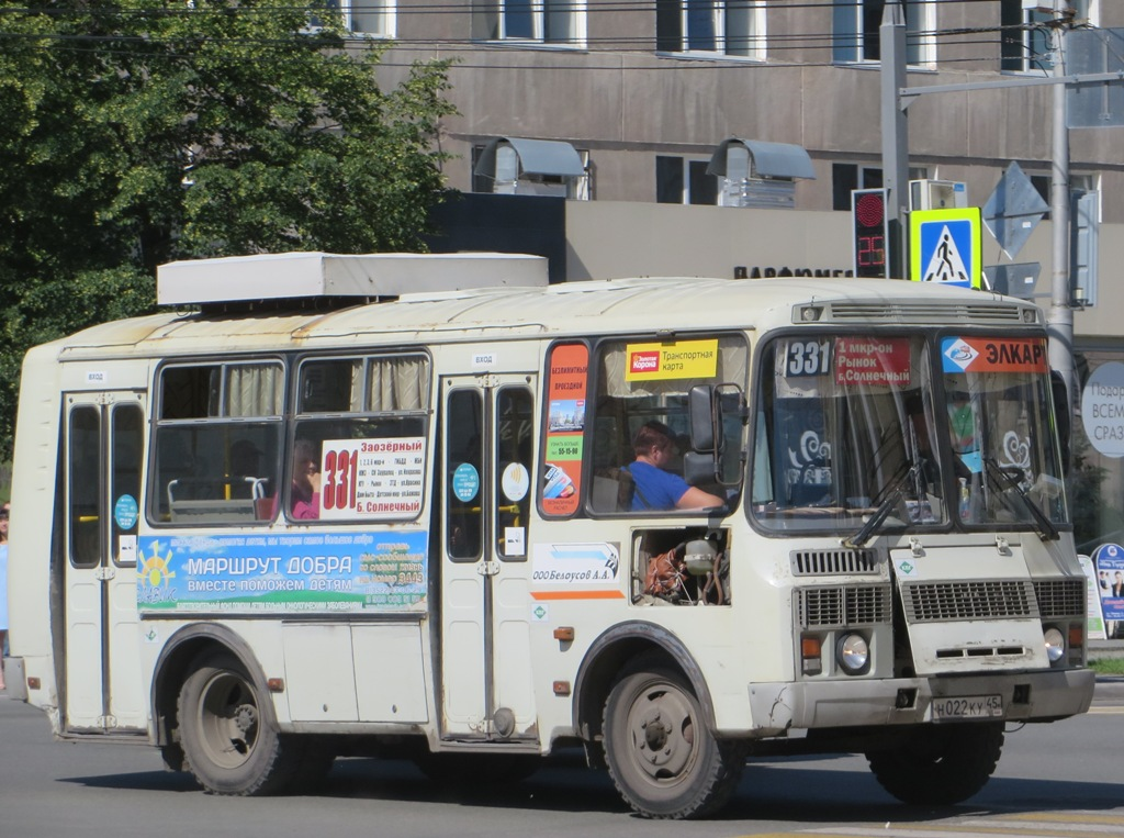 Курган. ПАЗ-32054 н022ку