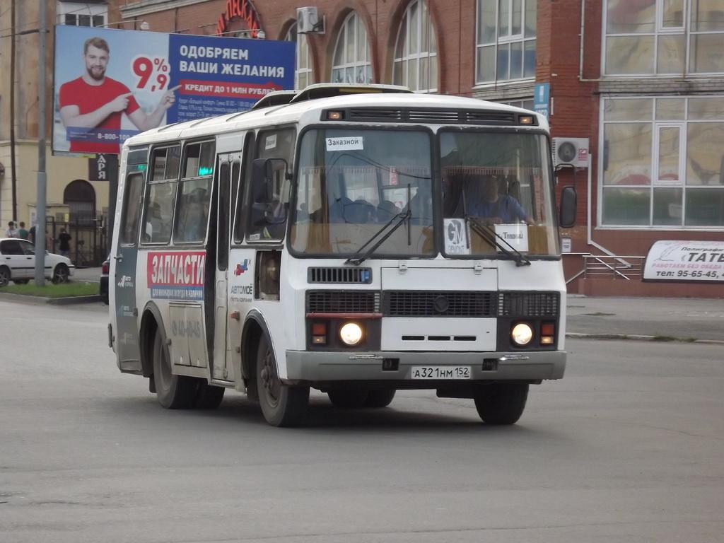 Омск. ПАЗ-32053 а321нм